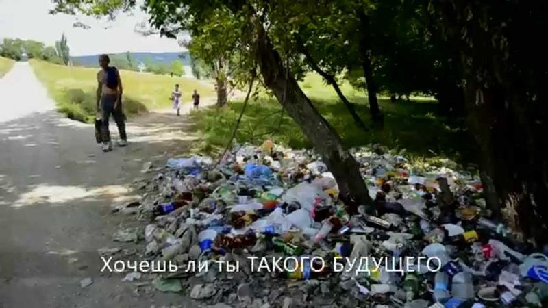 Социальный ролик Минприроды Крыма
