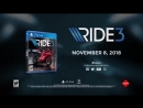 Ride 3 - The Art of Ride 3_ Making Of Lake of Garda _ PS4