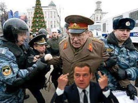 Военных участвующих в оппозиции лишают званий и пенсий по 282