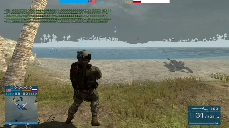 Dynamic weather (experimental features) - Battlefield 2 EUWIN Beta 5 WIP