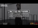 Крис Хериа. Фристайл в калистенике как начать_ Тренировка от THENX.mp4