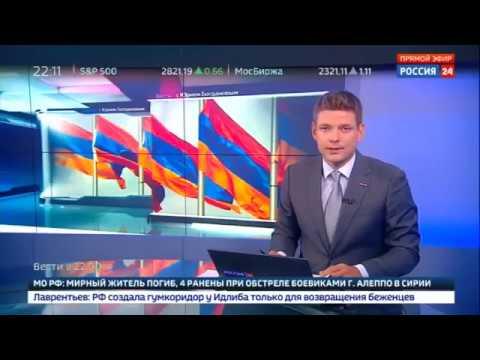 Лавров в России обеспокоены происходящими в Армении арестами политиков
