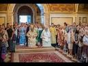 Блаженніший Митрополит Онуфрій очолив Літургію у Києво-Печерській Лаврі
