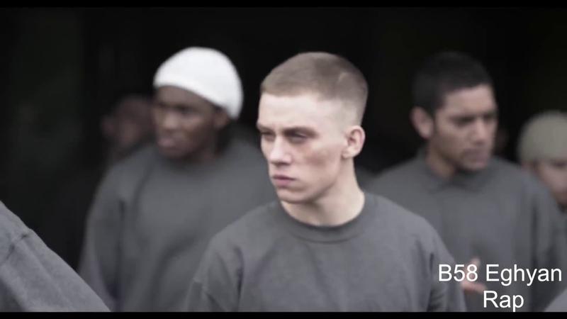 B58 Eghyan Rap - Это банда (2018)