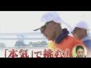 ラン×スマ~街の風になれ~「北海道マラソン 男・45歳 田村亮の挑戦」