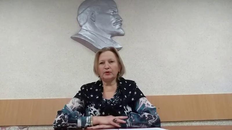 Секретарь ЦК КПСС Л А Кудряшова о текущей работе