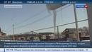 Новости на Россия 24 Поручение президента выполнено жители села Бельго по