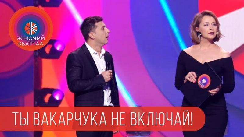 Елена Кравец: А почему никто не спрашивает ИДУ ЛИ Я? | Женский Квартал 2018