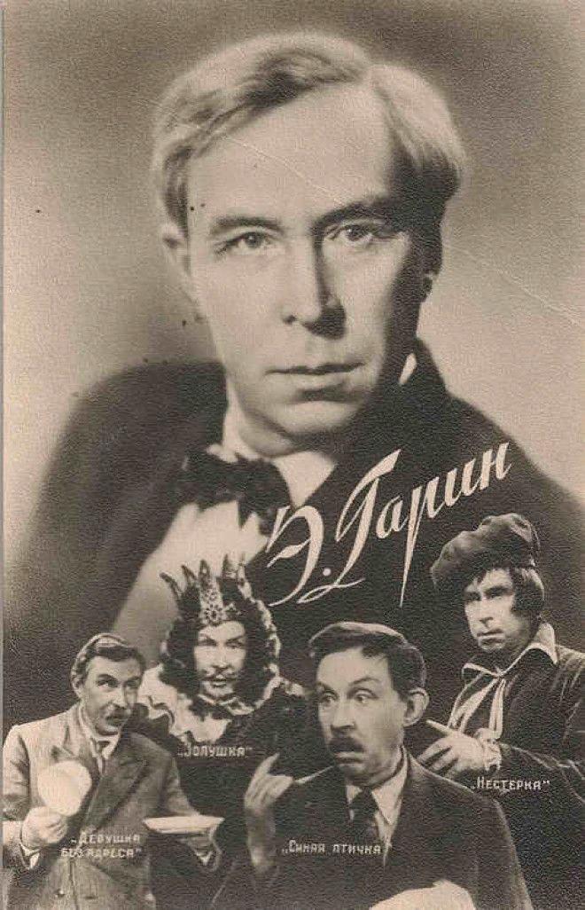 Советские артисты открытки