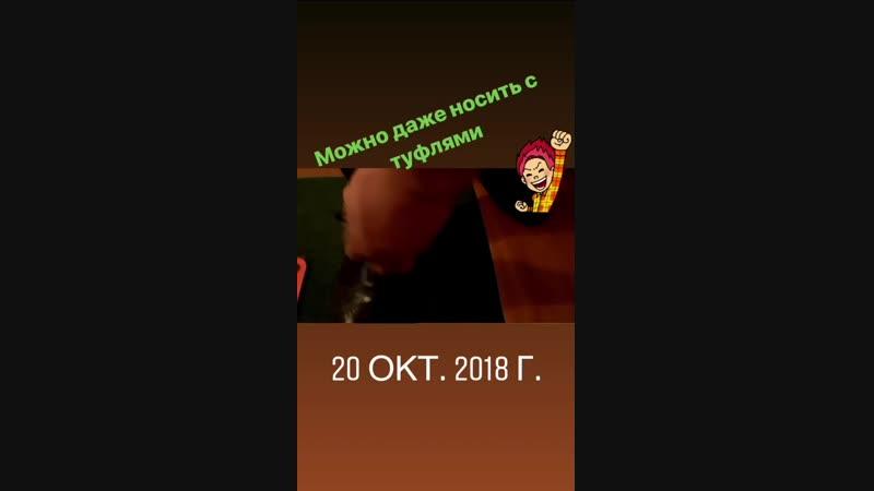 Video-01-11-18-12-25
