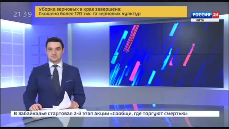 Победа 🥇 Rich Чернышевск 😎