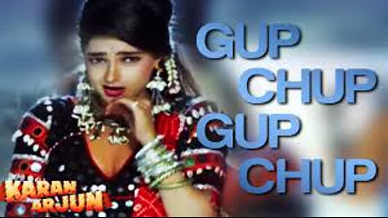 ★ Gup ChupKaran Arjun