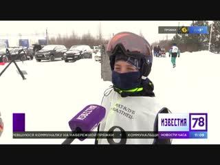 В акватории Финского залива прошли соревнования по сноукайтингу
