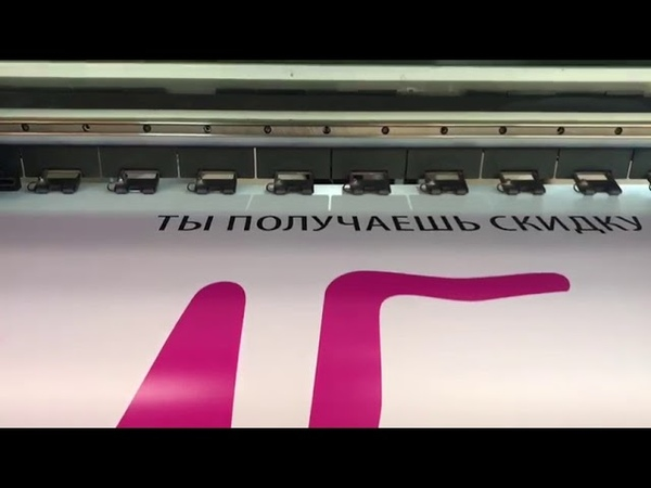 Will Art - пример широкоформатной печати.