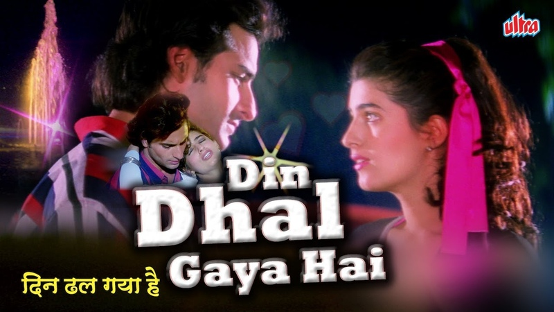 Din Dhal Gaya Hai | Romantic Song 4K Video | Dil Tera Diwana | Bollywood Songs