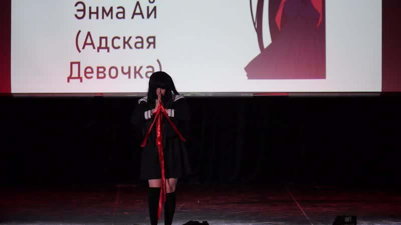 5 16 Sachiko San Энма Ай Адская Девочка