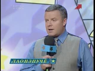 Звездный час (ОРТ, 01.03.1999)