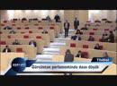 Бои без правил в Грузинском парламенте.