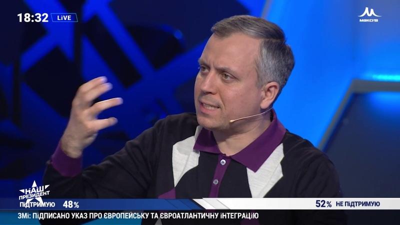 Порошенко балотуватиметься на виборах у 2024 році. Обіцянки Зеленського. ВАЖLIVE | НАШ 22.04.