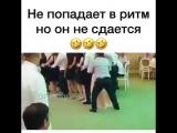 главное - чувство Ритма.. )))