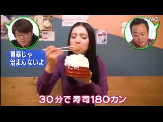 Japanase girl stuffing belly - pornhubcom