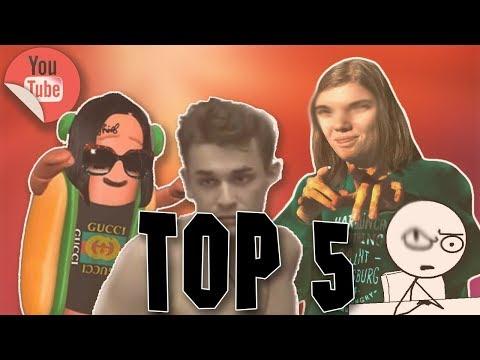 5 ВИДЕО клипов на ютубе - TOP5 клипов - TOP5клипов