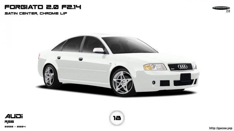 Диски Audi RS6 2002 - 2004