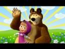 Сказка Маша и медведь для наших маленьких гостей.