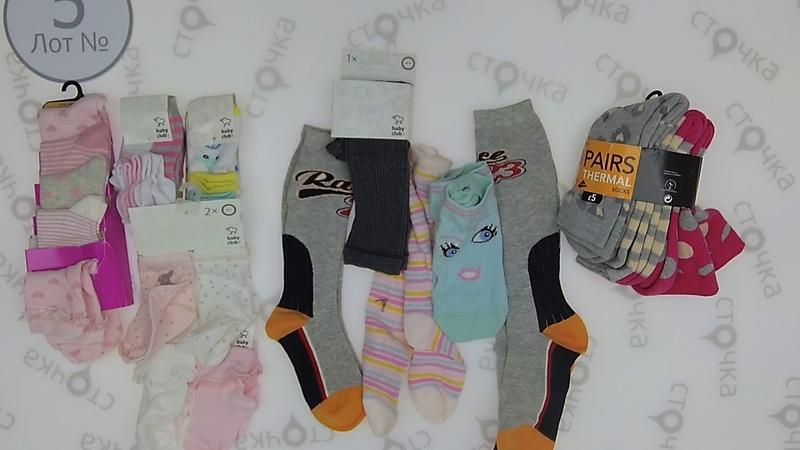 KIDS Socks Tights 5, сток одежда оптом