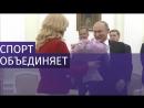 Президент Хорватии подарила Путину футболку своей сборной