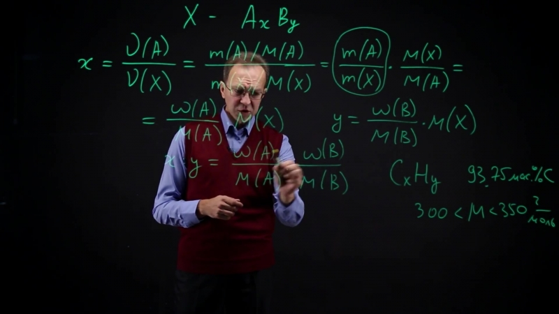 17. 2.1.1.2.3. Определение формулы вещества по массовым долям Школьная химия — простая и интересная