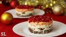 Новогодний Стол 2019! Безумно Вкусный Салат Красная Шапочка Рецепт!