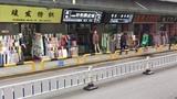 Ткань оптом в Китае www.optlogistic.com