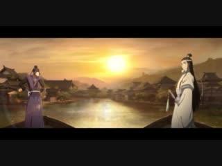 Лань Ван Цзи и корзина с локвами