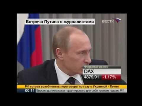 Путин МАТЕРИТСЯ, СЛУШАЕТ ЧТО ДОЛЖЕН ГОВОРИТЬ И ДРУГИЕ ЛЯПЫ