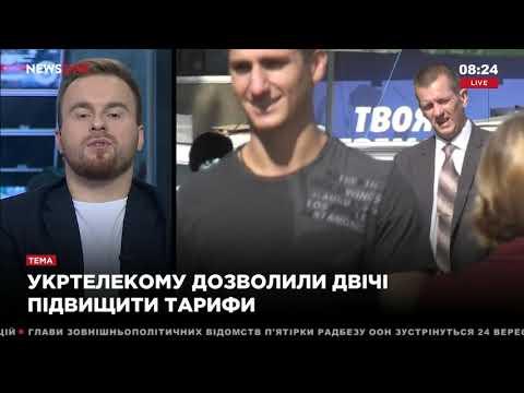 🇺🇦 Деревянко: обращение порошенко к Раде – это махровый популизм на очевидных вещах 21.09.18 <Деревянко>