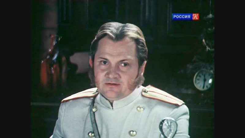 Гамлет Щигровского уезда. (1975).