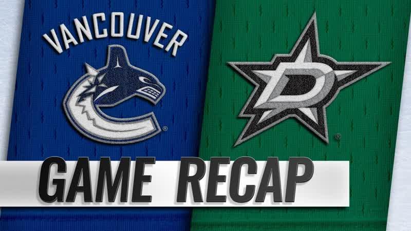 НХЛ - регулярный чемпионат. «Даллас Старз» - «Ванкувер Кэнакс» - 2:3 Б (0:2, 1:0, 1:0, 0:0, 0:1)