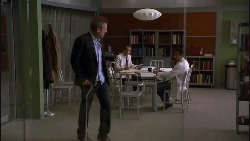 Доктор Хаус. 5 сезон. 14 серия