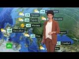 Утренний прогноз погоды на 16 октября