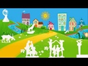 2 место – К счастливому миру ведут все дорожки, Трофимовы Алена и Анна 8 и 12 лет