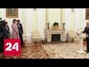 Президент России поблагодарил коллектив НТВ за работу - Россия 24