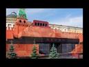 Мавзолей Ленина и черные ритуалы