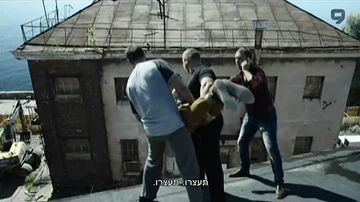 Неслучайная Встреча 4 серия (2014)