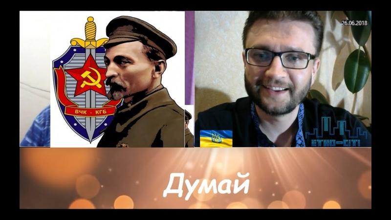 Луганский -vs- ФСБ. Сериал Контора. Серия первая