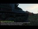 [WoT Fan - развлечение и обучение от танкистов World of Tanks] Обновление 1.2 - Полный Список Изменений - от Homish и Pshevoin -