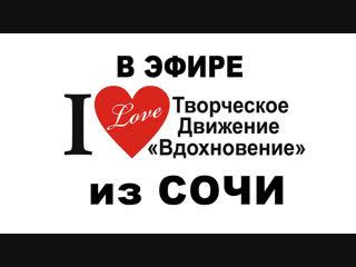 """4 отделение - Международный конкурс """"Пять звёзд"""" (Лауреаты)"""