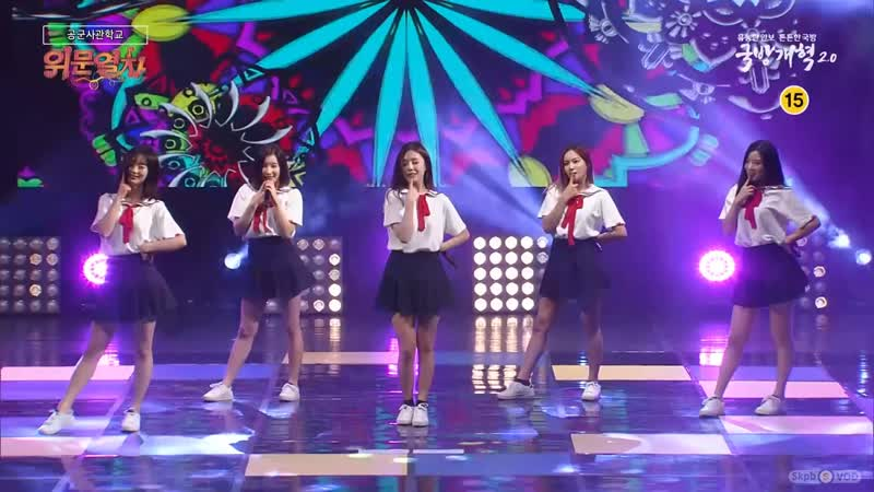 190111 Berry Good Mellow Mellow K Force Special Show