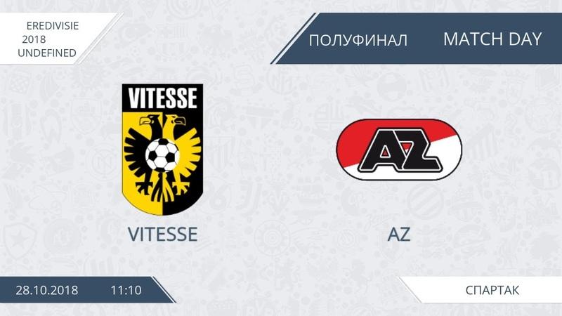 AFL18. Netherlands. KNVB Cup. 1/2 Finale. Vitesse - AZ .
