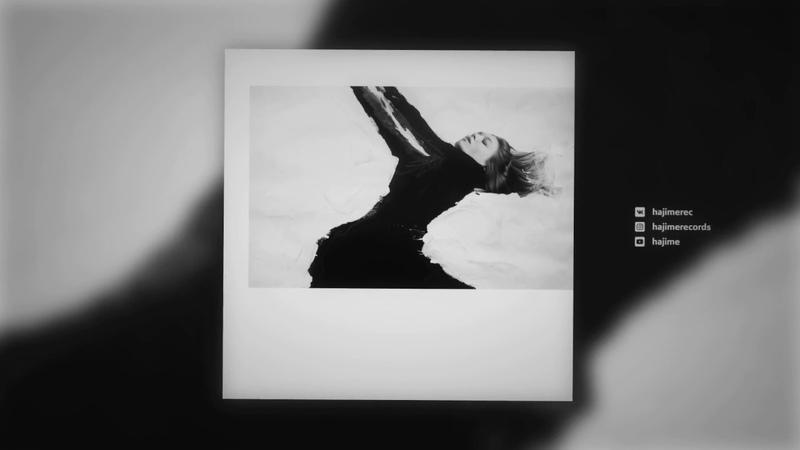 Miyagi Эндшпиль - Дама (Official Audio)